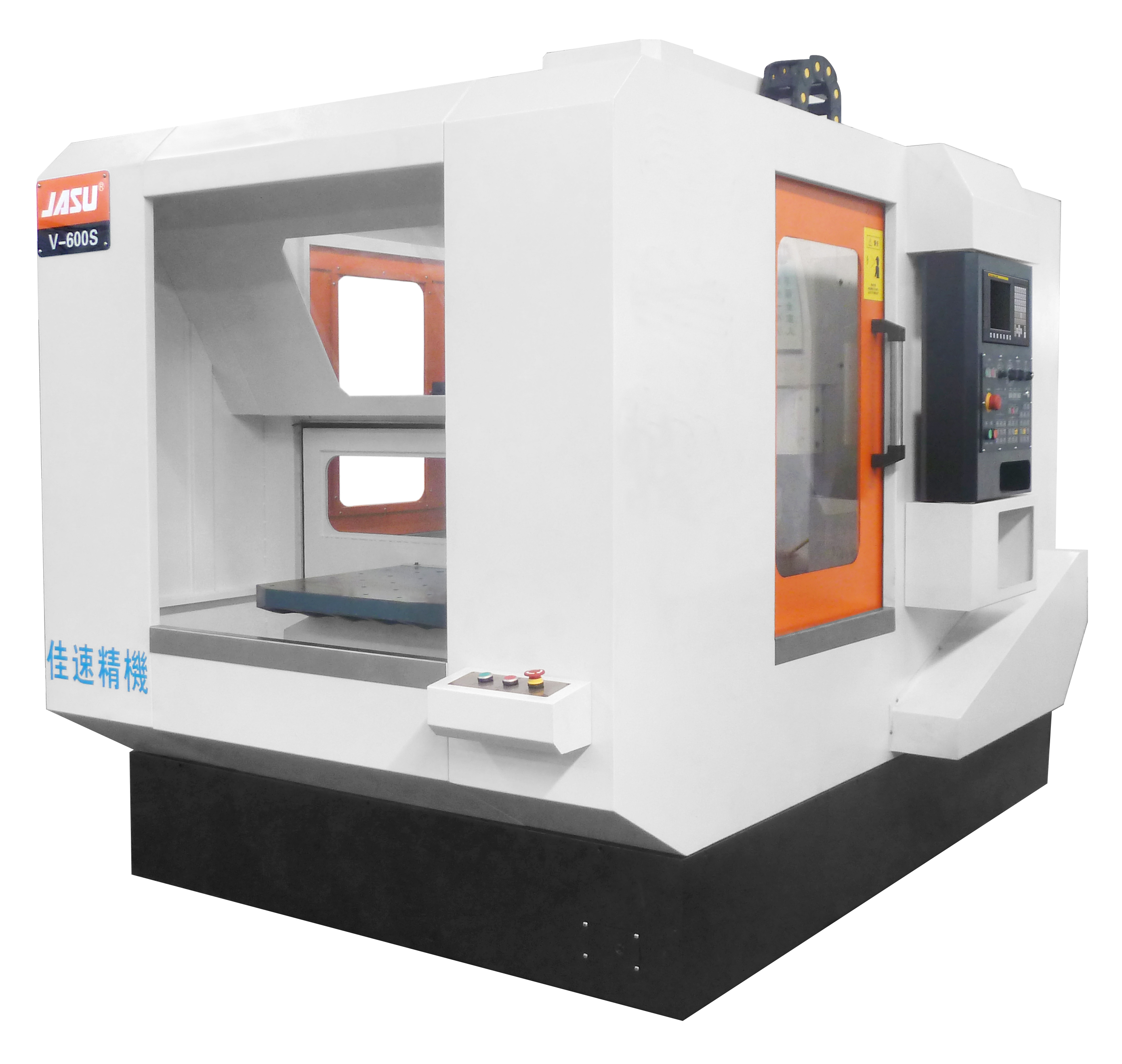 V-600S Vertical Machining Center