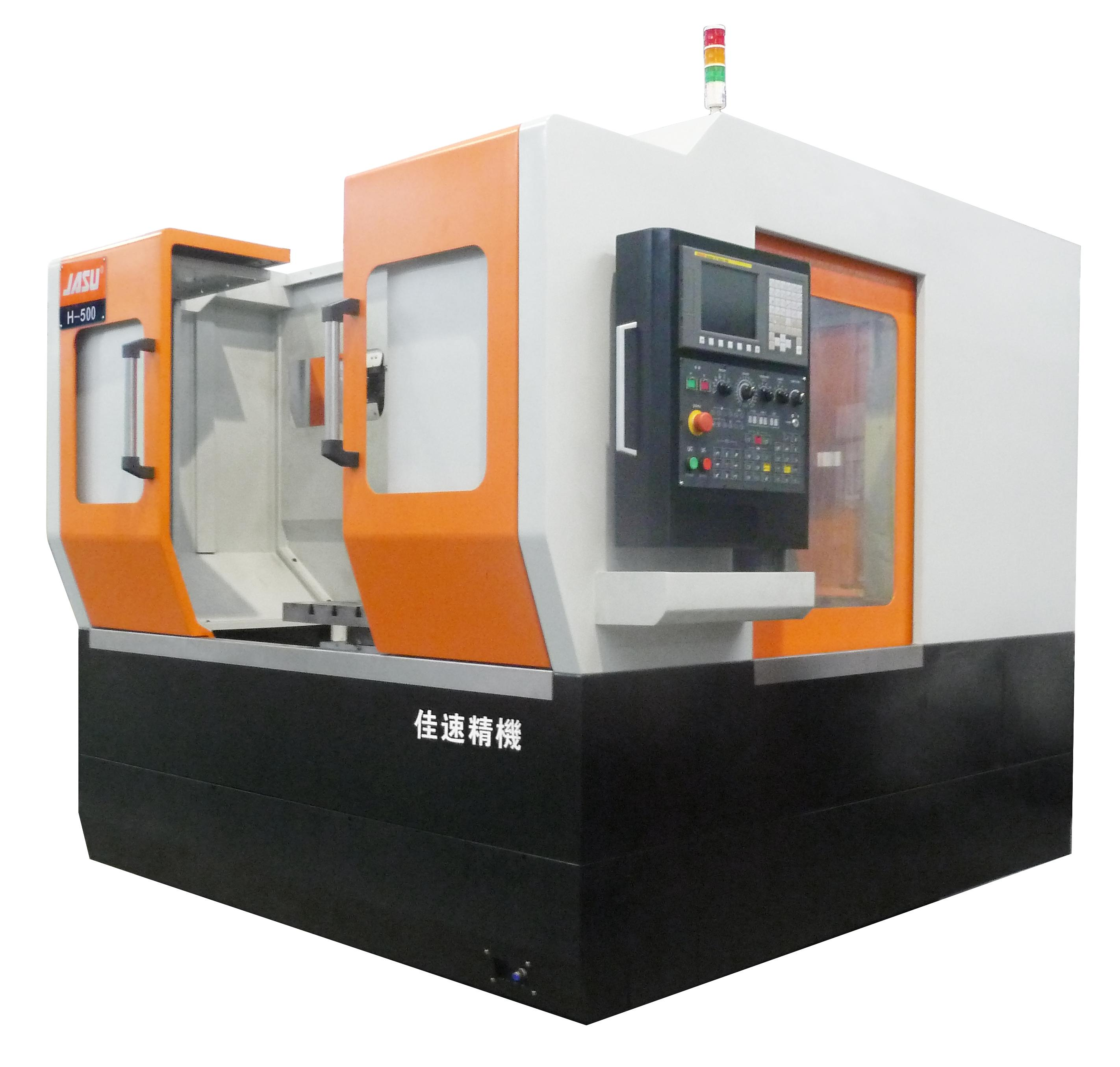 H-500 Horizontal Machining Center