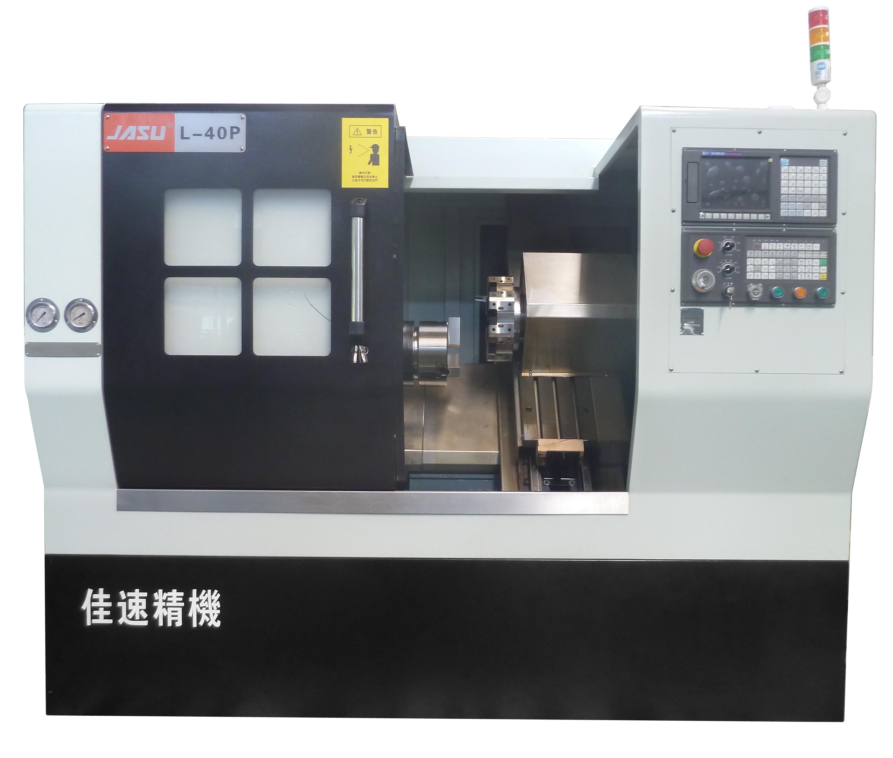 L-40P Horizontal CNC Lathe